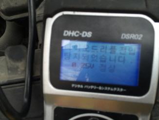 rIMG_2143.JPG