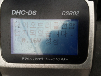 rIMG_3221.JPG