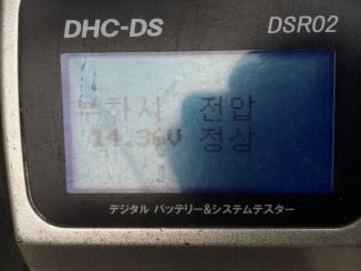 rIMG_3222.JPG