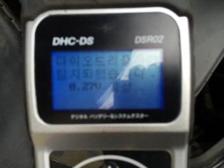 rIMG_3114.JPG