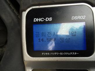 rIMG_3113.JPG