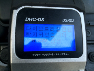 rIMG_2187.JPG