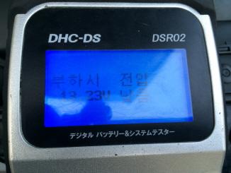 rIMG_2188.JPG
