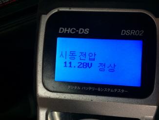 rIMG_3077.JPG