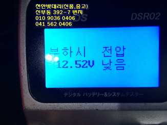 rIMG_2950.JPG