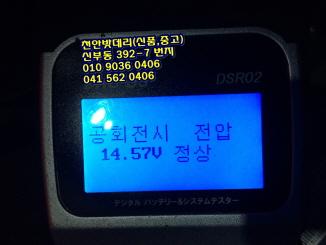 rIMG_2948.JPG