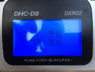 rIMG_2194.JPG