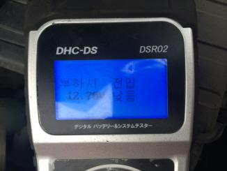 rIMG_2282.JPG