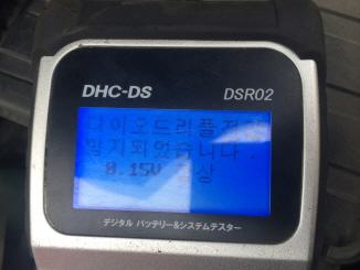 rIMG_2281.JPG