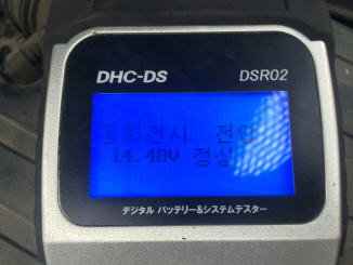 rIMG_2280.JPG