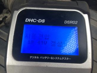 rIMG_2279.JPG