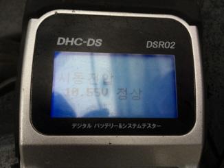 rIMG_2097.JPG