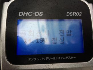 rIMG_2098.JPG