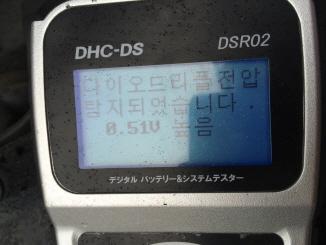 rIMG_2099.JPG