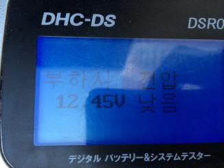 rIMG_2229.JPG