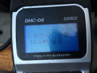 rIMG_2227.JPG