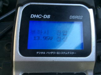 rIMG_2239.JPG