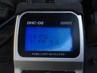 rIMG_2237.JPG