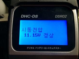rIMG_2201.JPG