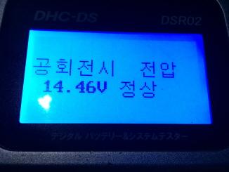 rIMG_2622.JPG