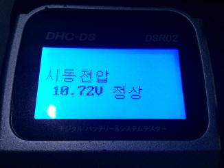 rIMG_2621.JPG