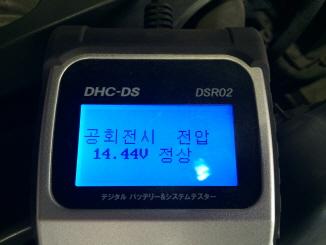 r2014-11-05 15.04.36.JPG