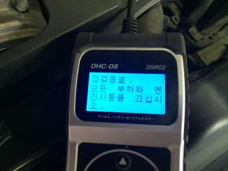 r2014-11-05 15.05.34.JPG