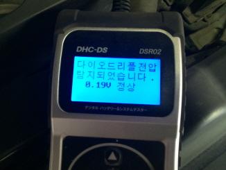 r2014-11-05 15.05.24.JPG