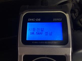 r2014-11-05 15.04.04.JPG