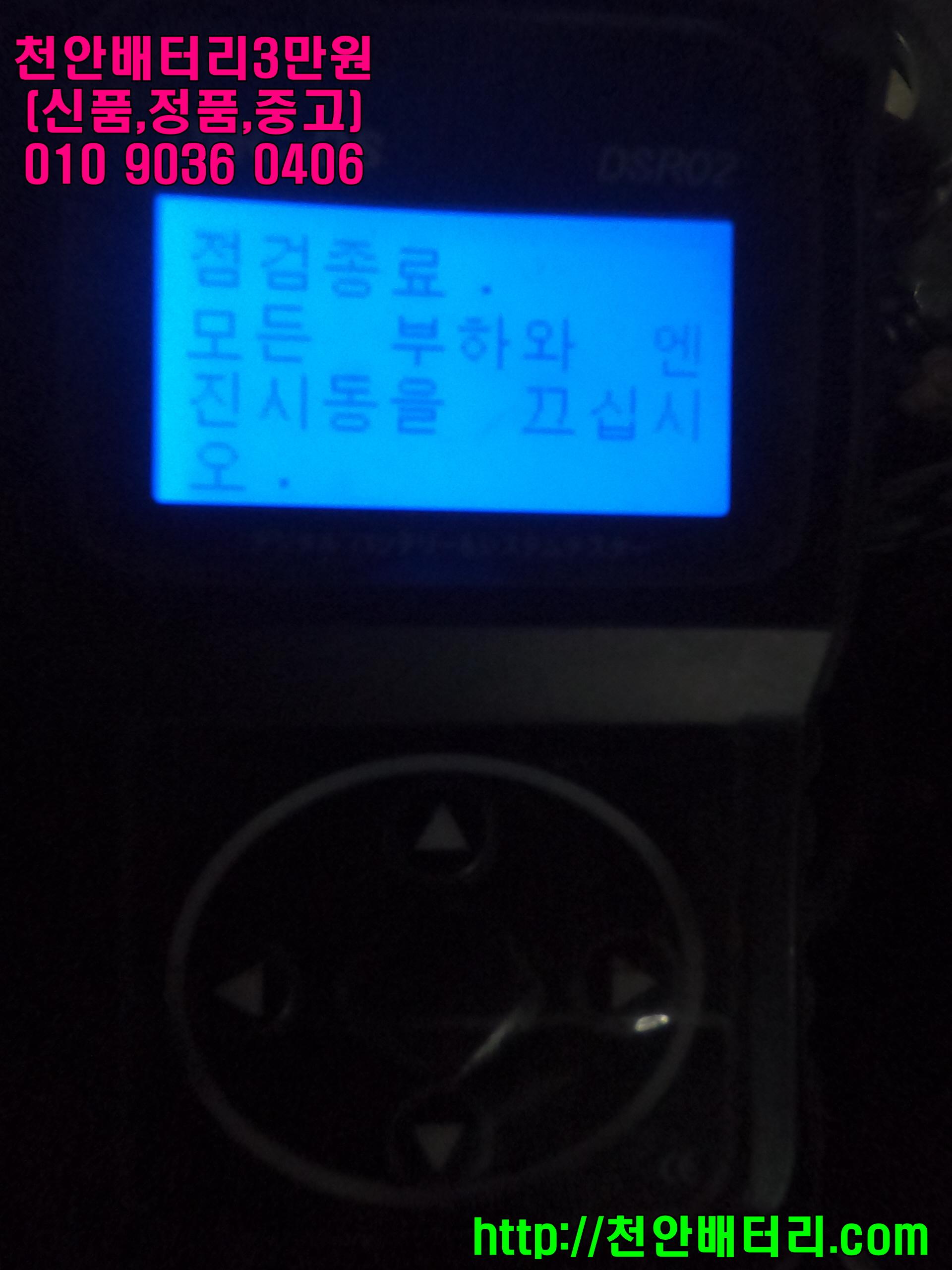 20191128_0941.JPG