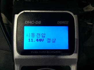 rIMG_2056.JPG