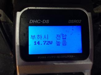 rIMG_2059.JPG