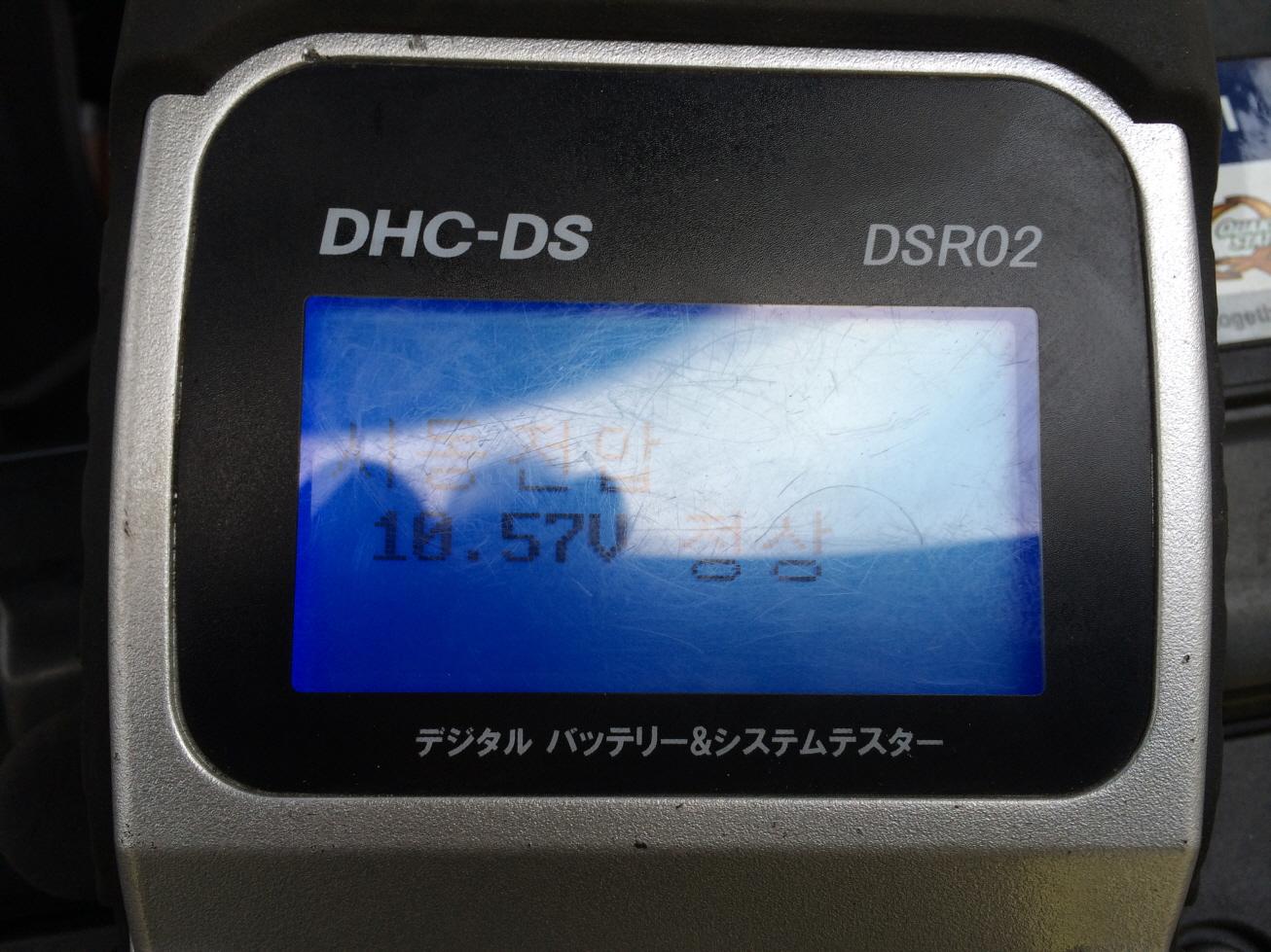 rIMG_2303.JPG