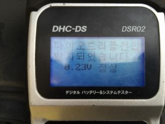 rIMG_2555.JPG
