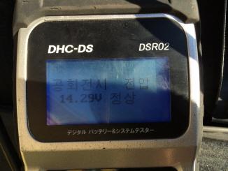 rIMG_2489.JPG