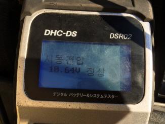 rIMG_2488.JPG