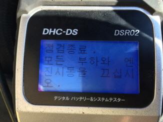 rIMG_2492.JPG
