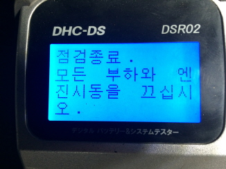 rIMG_2324.JPG