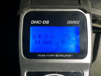 rIMG_2321.JPG