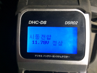 rIMG_2320.JPG