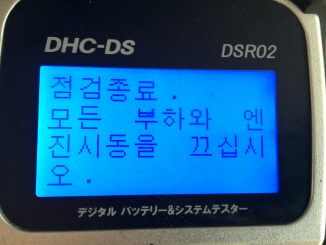 rIMG_2336.JPG