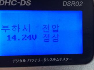rIMG_2335.JPG