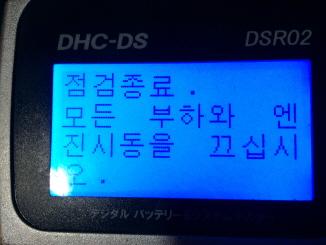 rIMG_2434.JPG