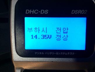 rIMG_2433.JPG