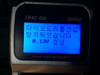 rIMG_2432.JPG