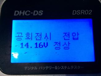 rIMG_2537.JPG