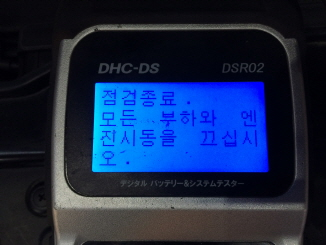 rIMG_2540.JPG